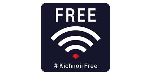 増加する外国人観光客を含む多くの来街者に対して、無料公衆無線LAN(FreeWi-Fi)環境を整備し、吉祥寺の商業環境を向上させると共に、まちの活性化をはかっています。