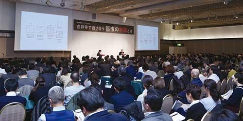 """単なる武蔵野市・吉祥寺のPRではなく、将来の都市の在り方を見据え""""都市の本質""""とは何かに立ち返って考えるフォーラムを開催しました。"""